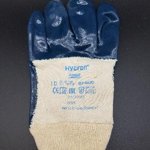 Hycron Tile Loading Gloves