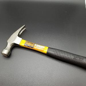 Rip Hammer
